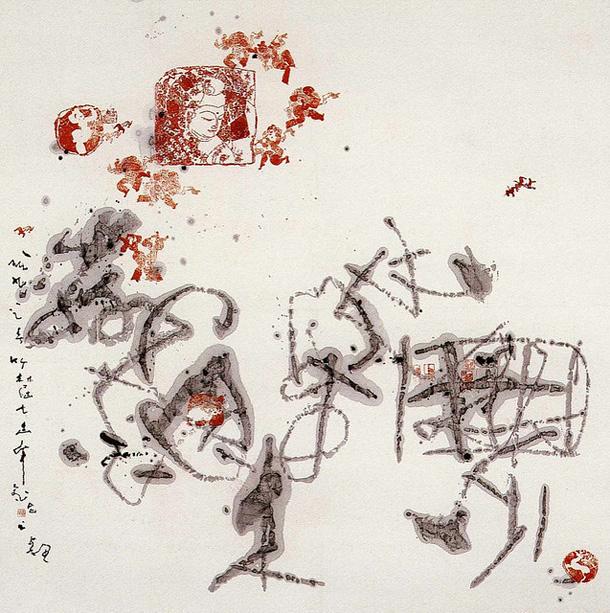 moderne chinesische Typografie