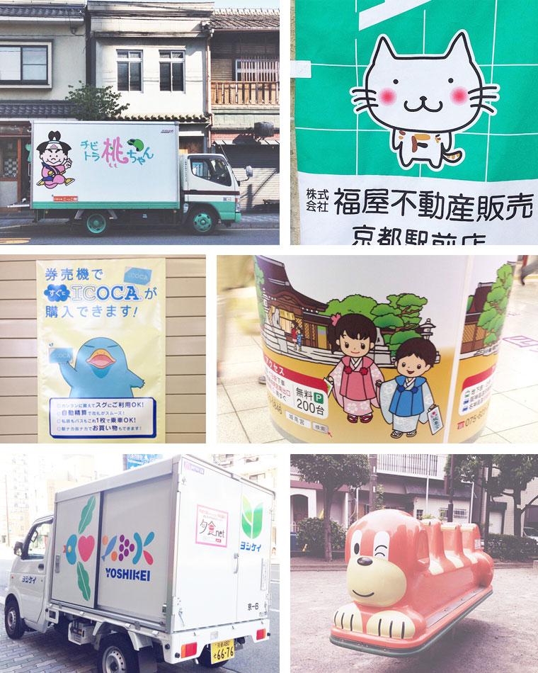 Japanische Kawaii-Logos und -Symbole im Alltag.